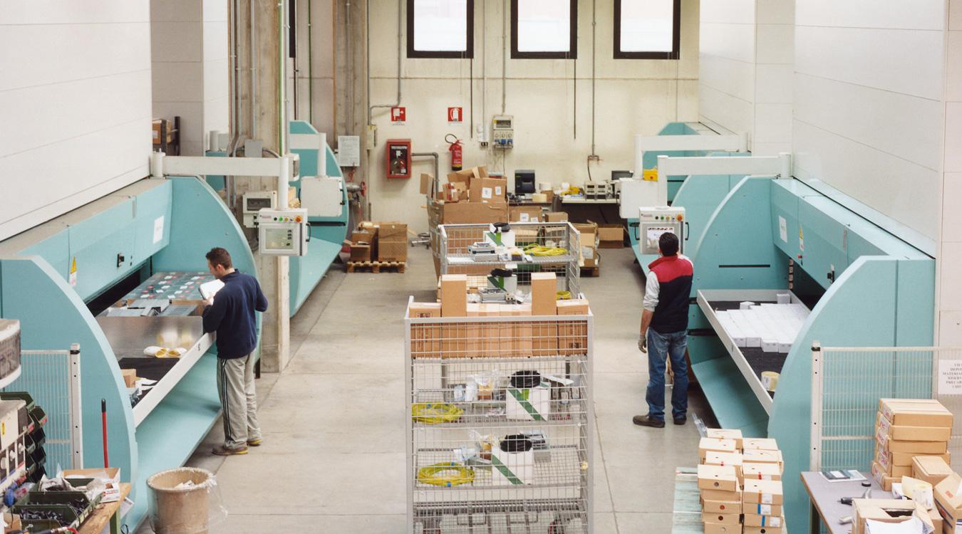 自动化垂直立体仓库。